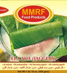 MMRF FROZEN FOOD