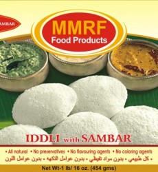 Idli with sambar